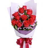 """11 красных роз """"Розалия"""""""