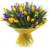 """Букет из 29 желтых тюльпанов """"Гармония"""""""